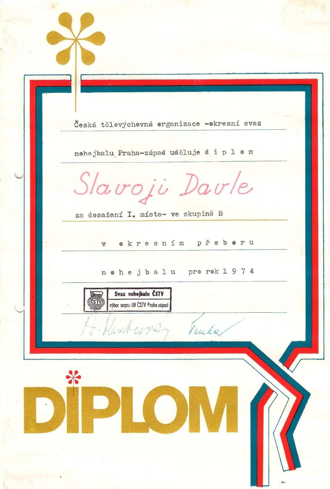 diplom-1974